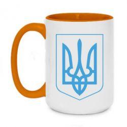 Кружка двухцветная 420ml Герб України з рамкою