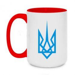 Кружка двухцветная 420ml Герб України загострений