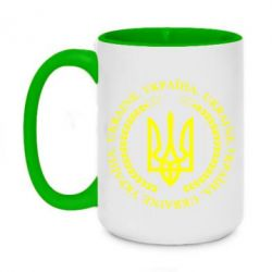 Кружка двухцветная 420ml Герб України