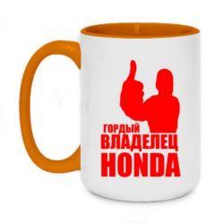 Кружка двоколірна 420ml Гордий власник HONDA