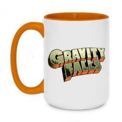 Кружка двухцветная 420ml Gravity Falls
