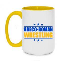 Кружка двоколірна 420ml Greco-Roman Wrestling