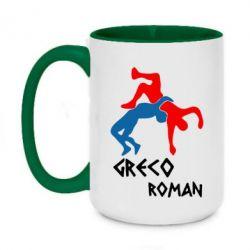 Кружка двоколірна 420ml Греко-римська боротьба