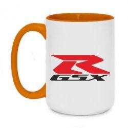 Кружка двоколірна 420ml GSX-R