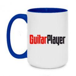 Кружка двоколірна 420ml Гітарист