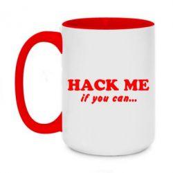 Кружка двухцветная 420ml Hack me if you can