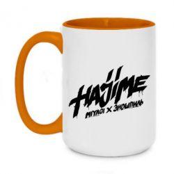 Кружка двухцветная 420ml Hajime - FatLine