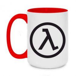 Кружка двухцветная 420ml Half Life Logo