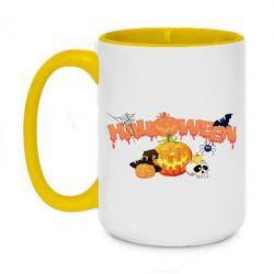 Кружка двухцветная 420ml Halloween Logo