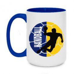 Кружка двухцветная 420ml Handball Logo