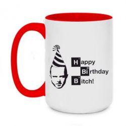 Кружка двухцветная 420ml Happy Birthdey Bitch Во все тяжкие