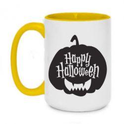 Кружка двоколірна 420ml Happy halloween smile