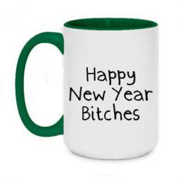 Кружка двоколірна 420ml Happy New Year bitches