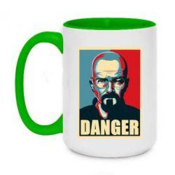 Кружка двоколірна 420ml Heisenberg Danger