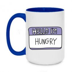 Кружка двоколірна 420ml Hello, I'm hungry