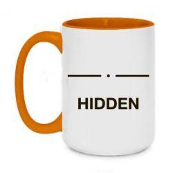 Кружка двоколірна 420ml Hidden
