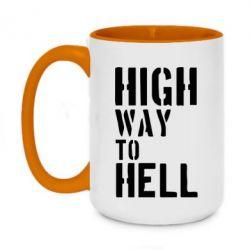 Кружка двухцветная 420ml High way to hell