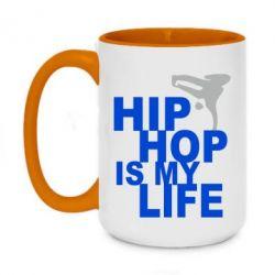 Кружка двоколірна 420ml Hip-hop is my life