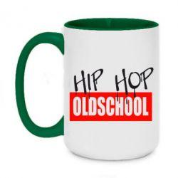 Кружка двоколірна 420ml Hip Hop oldschool