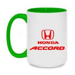 Кружка двухцветная 420ml Honda Accord