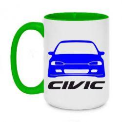 Кружка двоколірна 420ml Honda Civic