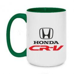 Кружка двоколірна 420ml Honda CR-V