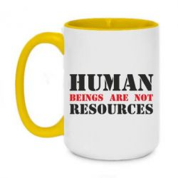 Кружка двоколірна 420ml Human beings are not resources