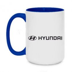 Кружка двоколірна 420ml Hyundai 2