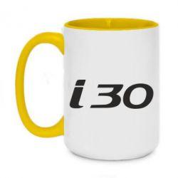 Кружка двухцветная 420ml HYUNDAI i30