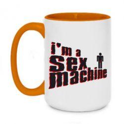 Кружка двухцветная 420ml I'am a sex machine - FatLine