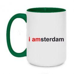 Кружка двухцветная 420ml I amsterdam