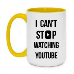 Кружка двоколірна 420ml I can't stop watching youtube