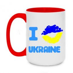 Кружка двухцветная 420ml I kiss Ukraine - FatLine