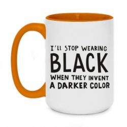 Кружка двоколірна 420ml i'll stop wearing black when they invent a darker color