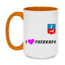 Кружка двухцветная 420ml I love Cherkasy - FatLine