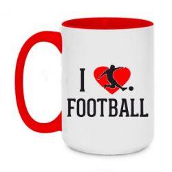 Кружка двоколірна 420ml I love football