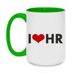 Кружка двухцветная 420ml I love HR