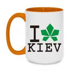 Кружка двухцветная 420ml I love Kiev - с листиком - FatLine