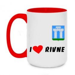Кружка двухцветная 420ml I love Rivne - FatLine