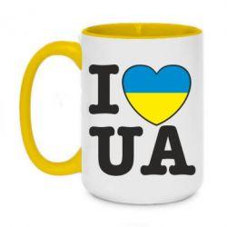 Кружка двухцветная 420ml I love UA