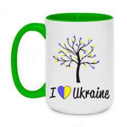 Кружка двухцветная 420ml I love Ukraine дерево