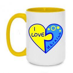 Кружка двухцветная 420ml I love Ukraine пазлы - FatLine