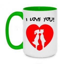 Кружка двухцветная 420ml I love you - FatLine