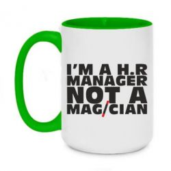 Кружка двухцветная 420ml I'm a h.r. manager not a magician