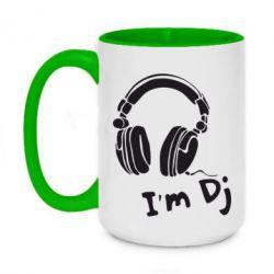 Кружка двухцветная 420ml I'm DJ