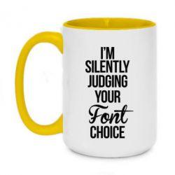 Кружка двухцветная 420ml I'm silently judging your Font choice - FatLine