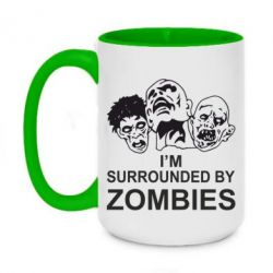 Кружка двухцветная 420ml I'm surrounded by zombies