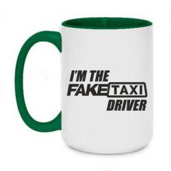 Кружка двухцветная 420ml I'm the Fake Taxi Driver