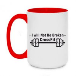 Кружка двухцветная 420ml I will Not Be Broken Crossfit - FatLine