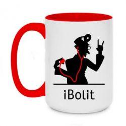 Кружка двухцветная 420ml iBolit